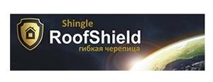 Битумная черепица Roofshield Днепр (Днепропетровск)